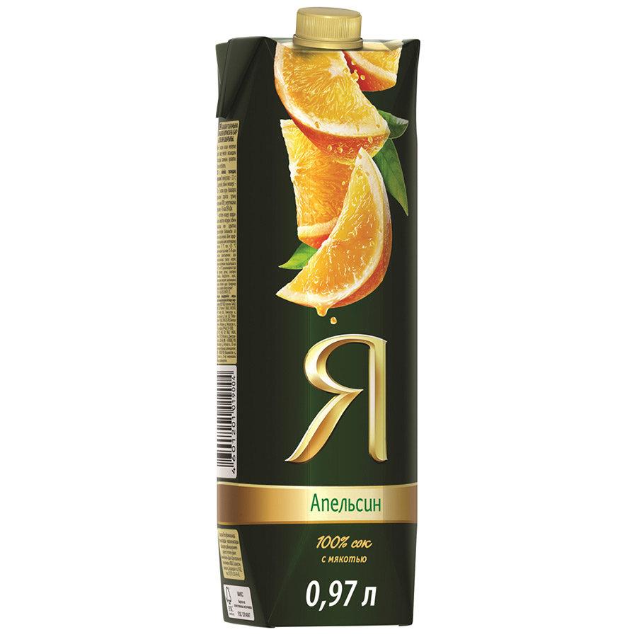 Сок Я Апельсин 100% с мякотью 0,97л