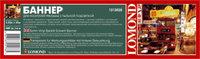 Баннер для носителей рекламы с тыльной подсветкой, ролик 3200мм * 50м*75мм, 500 г/м2 Scrim Vinyl Backlit Solvent Banner, 1213020