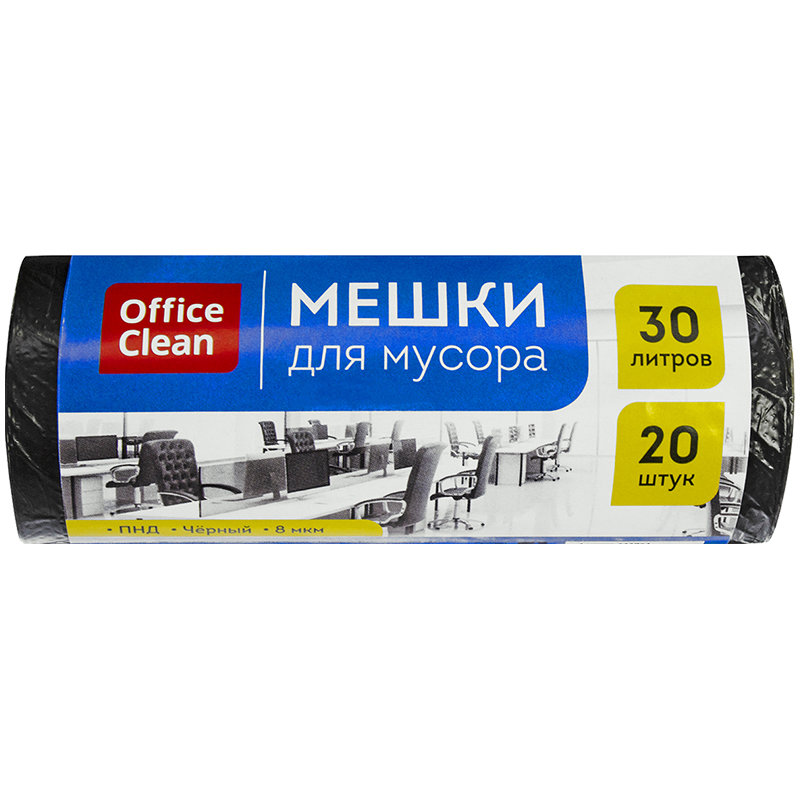 Мешки для мусора 30л OfficeClean ПНД, 48x58см, 8мкм, 20шт, черные, в рулоне
