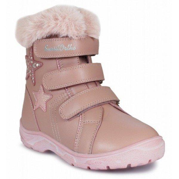 Детская ортопедическая обувь ботинки зимние Сурсил Орто (Sursil-Ortho)  А45-093 4b0e7aa8d70