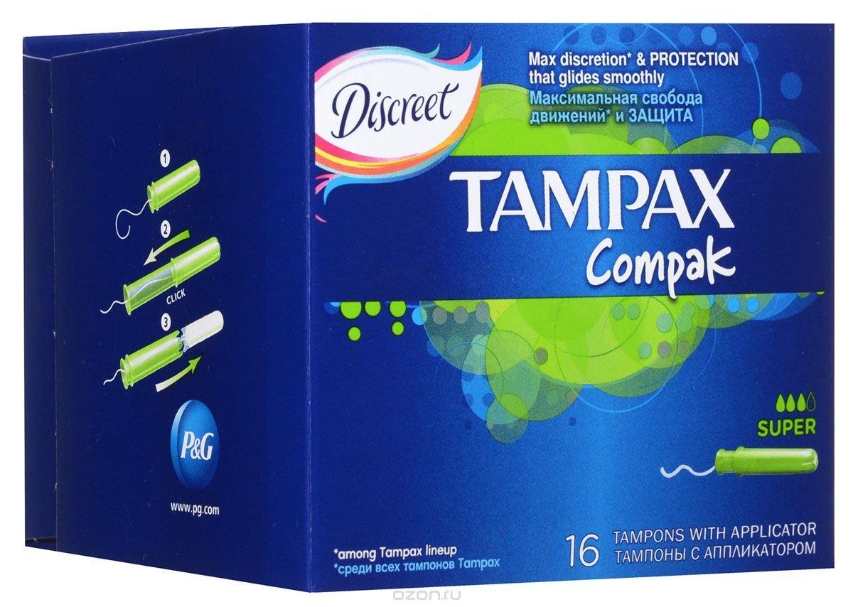 Тампоны женские гигиенические с аппликатором Tampax