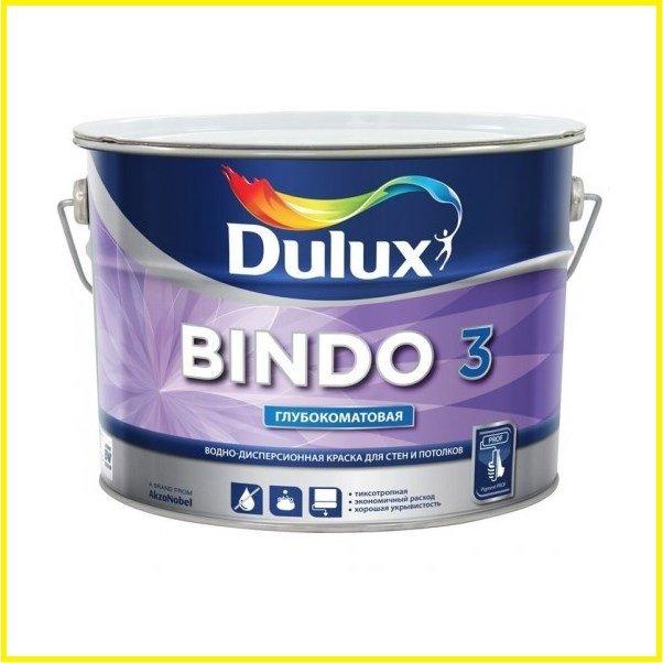 Краска Dulux Bindo 3 для стен и потолков, 10 л