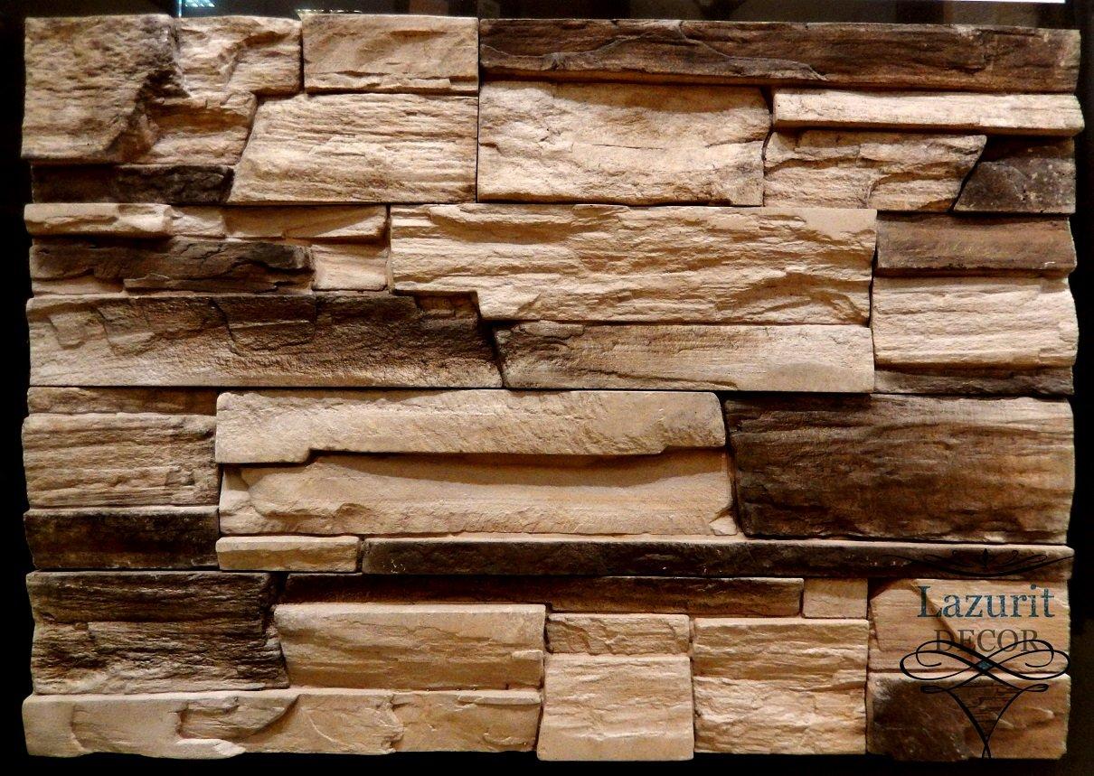 Декоративный камень Lazurit Decor Сланец Скала «Оранжевый» Артикул:SS-03O