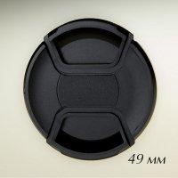 Fotokvant CAP-49-Clean крышка для объектива 49 мм