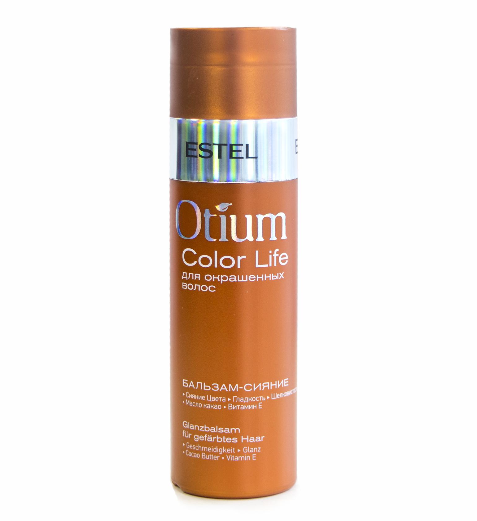 ESTEL Professional Бальзам-сияние для окрашенных волос OTIUM COLOR LIFE 200 мл.