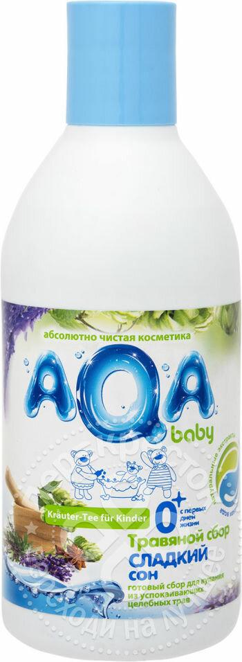 Средство для купания AQA baby Травяной сбор Сладкий сон 300мл