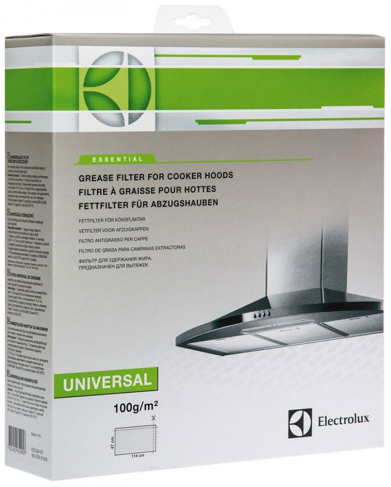 Фильтр жировой Electrolux E3CGA101 для кухонной вытяжки универсальный 114х47мм (100г/м2)