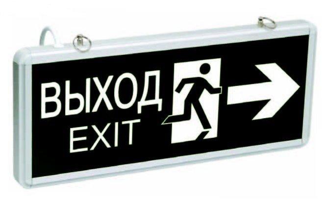 Светильник аварийный светодиодный, 1,5ч., 3Вт, двустор., выход-exit стрелка/фигура