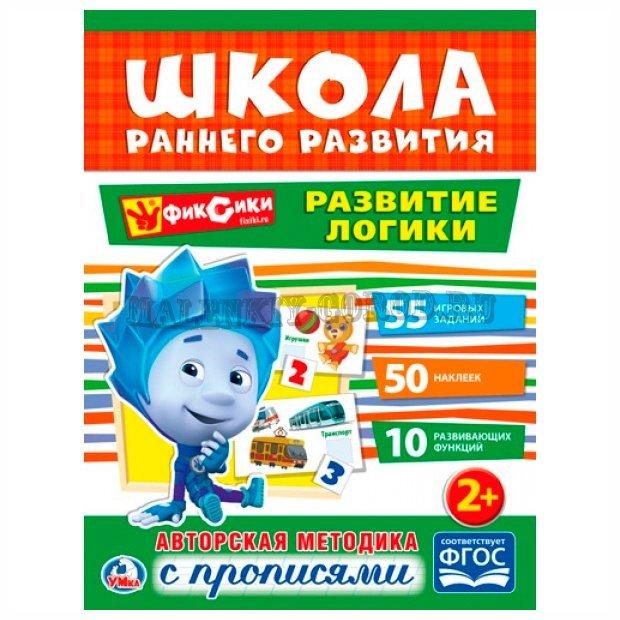 Книжка Умка 506-01958-9