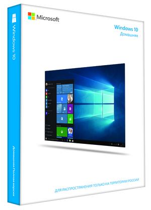 Windows 10 Домашняя