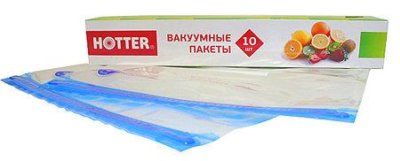 Набор вакуумных пакетов (26*34)