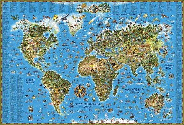 Детская карта мира, арт. К2 ДиЭмБи 4607048956298