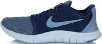 Кроссовки женские Nike Flex Contact 2, размер 39