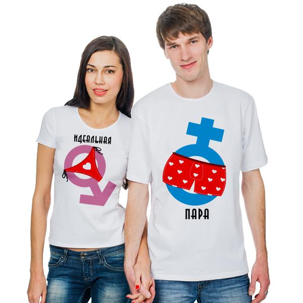Муж, картинка парень и девушка в футболках и надпись