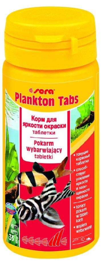Корм Sera Plankton Tabs для сомов и донных рыб (1,3 кг)