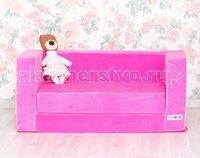 Paremo Раскладной игровой диванчик Розовый