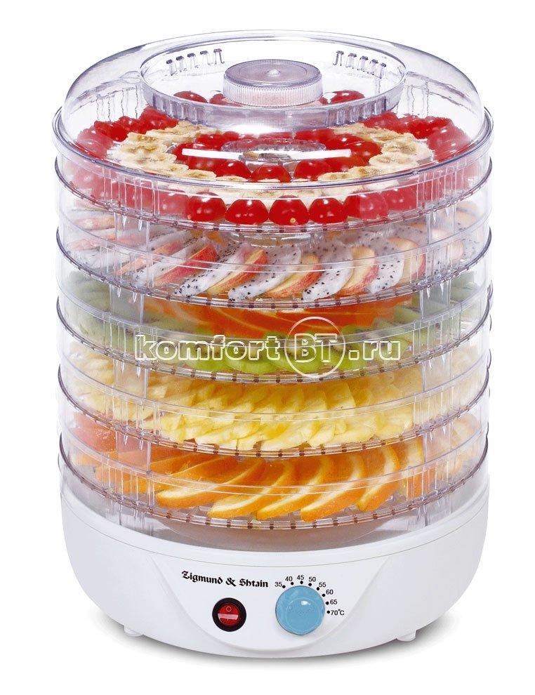 Сушилка для овощей Zigmund & Shtain ZFD-400