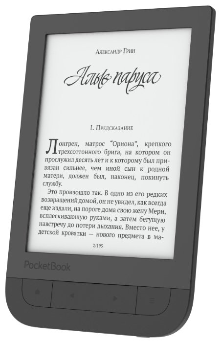 Электронная книга PocketBook 631 Touch HD (черный)