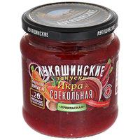 """Икра свекольная Лукашинские закуски """"Прекрасная"""" обжаренная, 450г"""