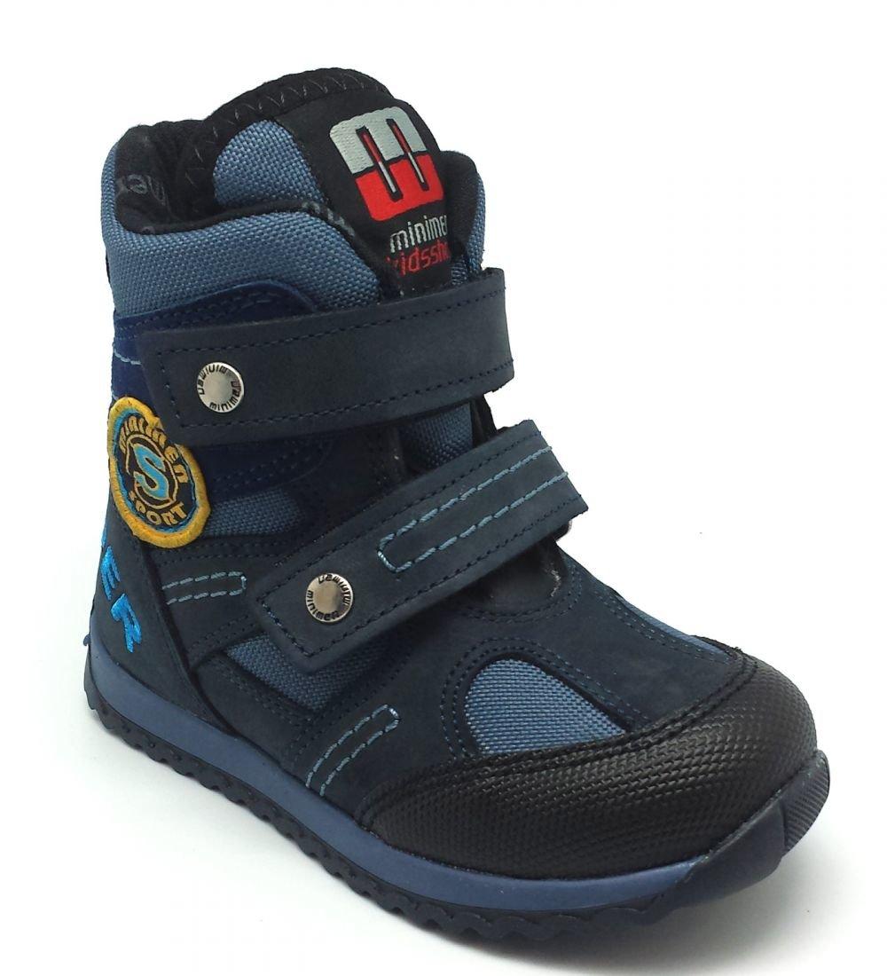 Minimen, утепленные ботинки 4000-23-4B (01) для мальчиков