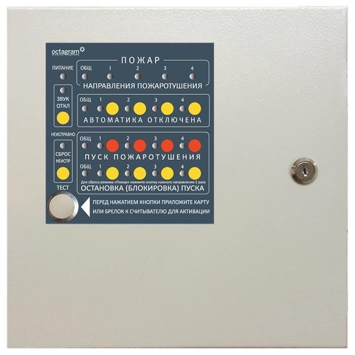 Контроллер СКУД Октаграм FB2