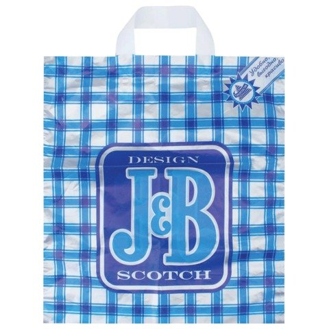 """Пакет с петлевой ручкой ПНД42х38 см""""J&B синий""""37 мкм"""