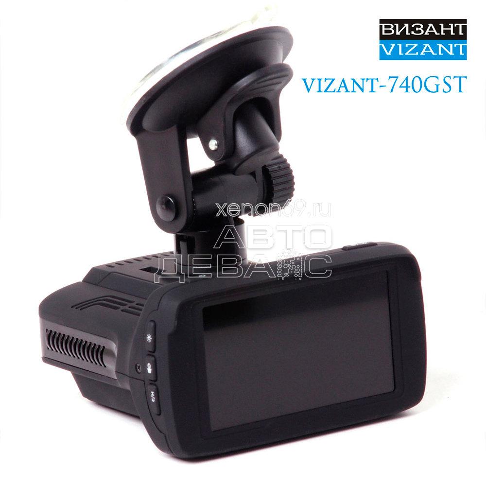 Видеорегистратор Vizant 740GST