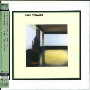 Dire Straits - Dire Straits/ CD [ Platinum SHM-CD/ Cardboard Sleeve ( mini LP) in Box/ + Obi Strip/ Booklet] [ Limited Edition] ( Remastered from UK original analogue master tapes in 2013, Reissue 2013)