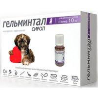 Экопром Гельминтал сироп, Антигельминтик для щенков и собак менее 10 кг, 10 мл, 10г