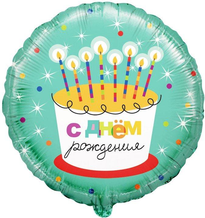 Судьба картинки, торт открытка с днем рождения