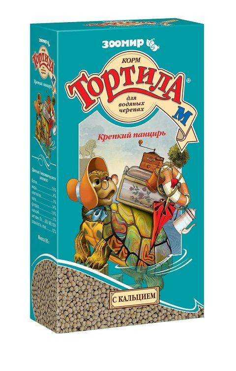 Корм-гранулы «Тортила М Крепкий панцирь» для водяных черепах с кальцием, Зоомир New (90 гр)