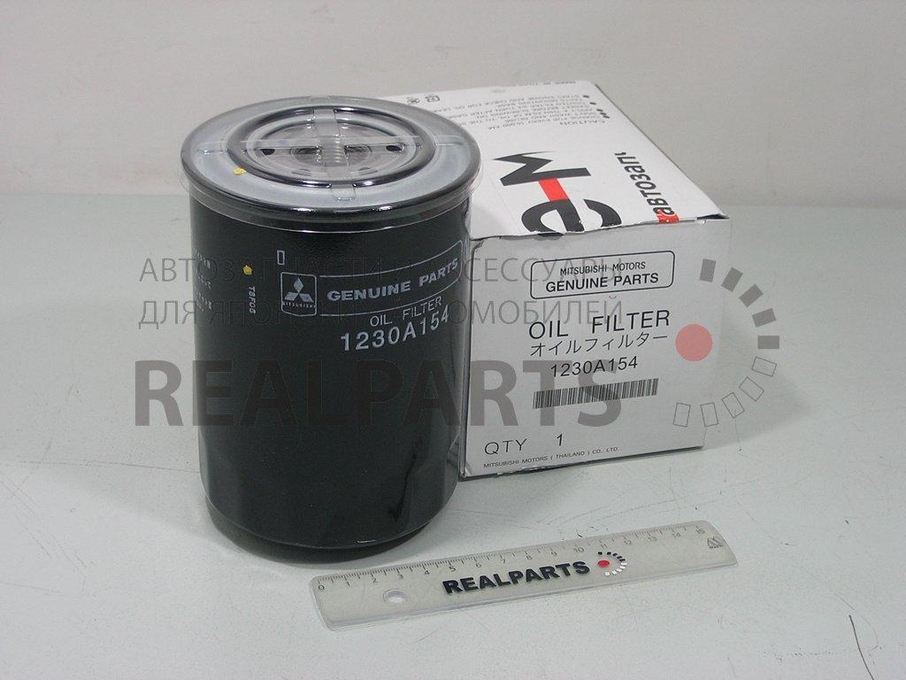 1230A154 Mitsubishi Фильтр маслянный (MC) (ME227821 / 1230A046 / J1315014 / C313 / ME013343 / C1012 / ME215002)