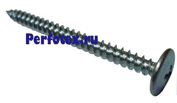 Саморез п/ш (цинк) 4,2х41 острый (10 кг.)