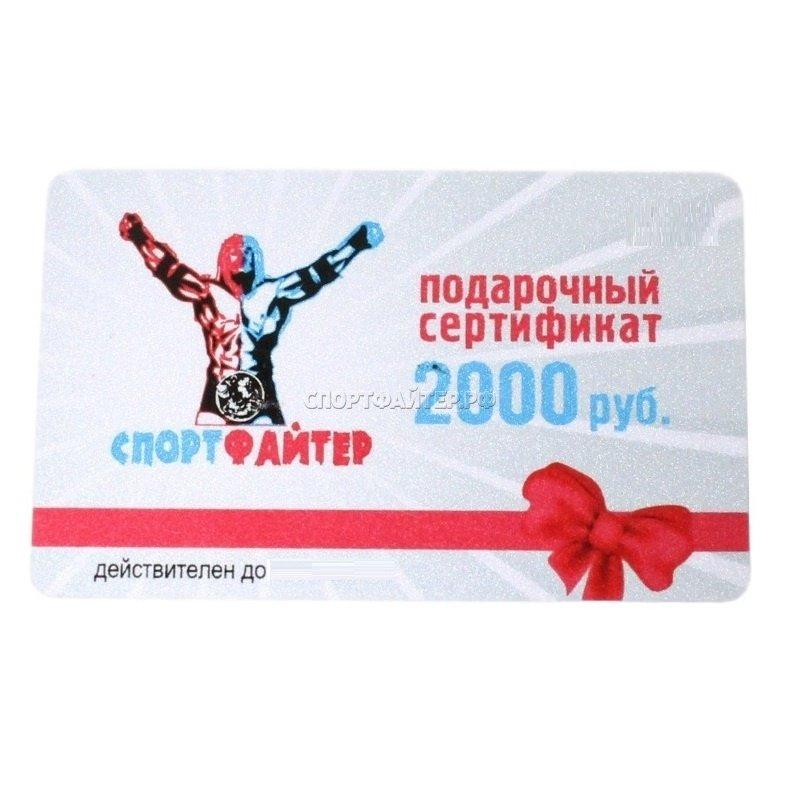 Электронный подарочный сертификат на массаж ( руб.) 3 ₽смотреть.