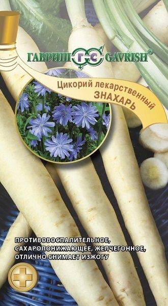 """Семена. Цикорий """"Знахарь лекарственный"""" (10 пакетов по 0,1 г) (количество товаров в комплекте: 10)"""