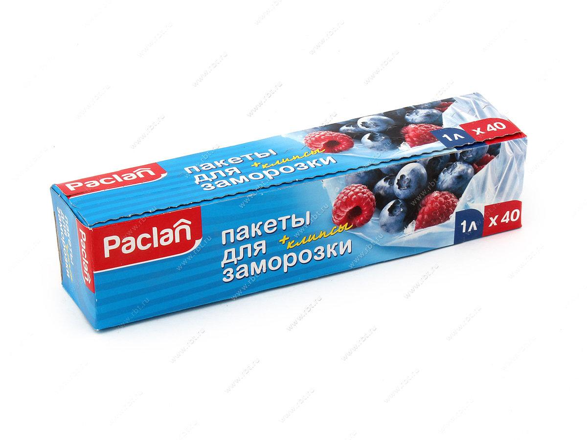 Бытовая упаковка Paclan 513223/163536/2761 пакет д/замораж. 1л. 40шт