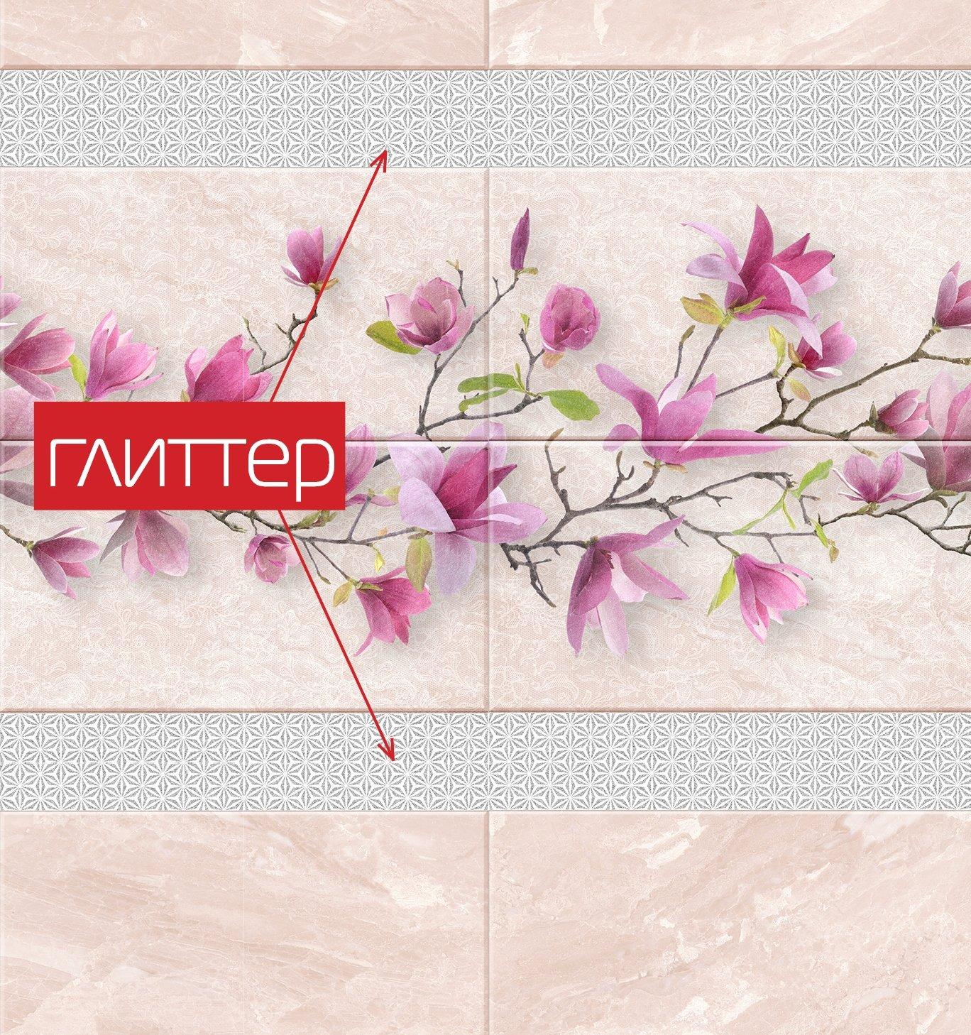 Кронапласт Панель ПВХ Магнолия