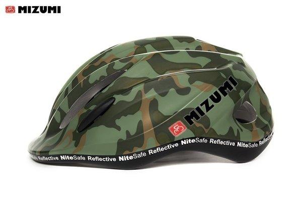 Шлем детский Mizumi K-800