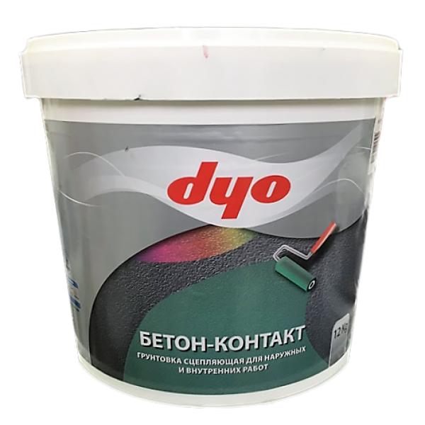 Гидрофобизатор бетона контакте наливной пол основит скорлайн т-45 где купить в нижнем новгороде