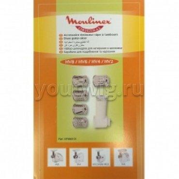 Комплект насадок овощерезки для мясорубки Moulinex QA401