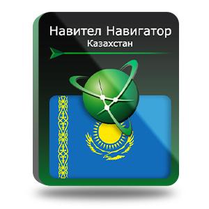 Навител Навигатор с пакетом карт Казахстан