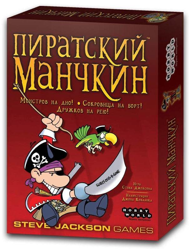 Настольная игра Hobby World Пиратский Манчкин