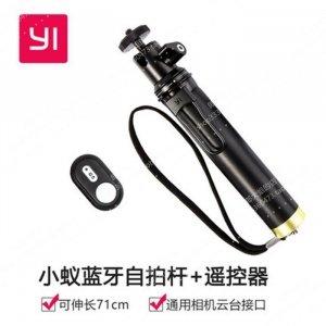 пульт дистанционного управления-монопод-селфи-штанга с кнопкой для Xiaomi Yi Action Camera