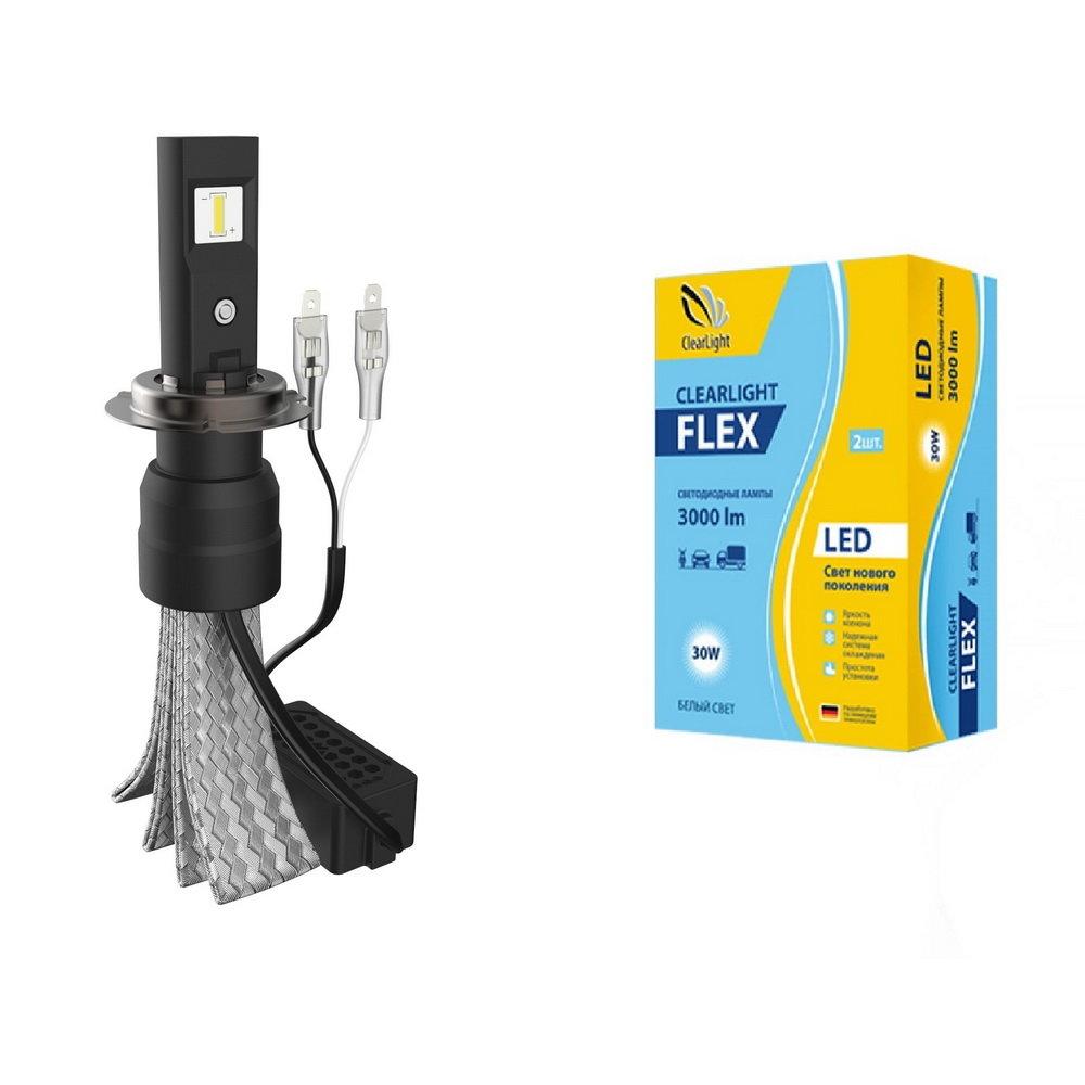 Светодиодные лампы для авто LED Clearlight Flex H7 3000 lm (2 шт)
