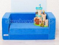 Paremo Раскладной игровой диванчик Голубой