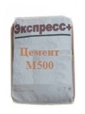 """Цемент М500 """"Экспресс+"""" (50кг)"""