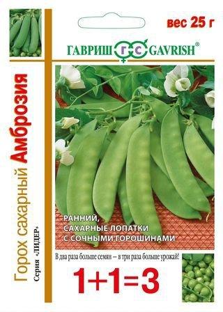 """Семена. Горох """"Амброзия, сахарный"""" (10 пакетов по 25 г) (количество товаров в комплекте: 10)"""