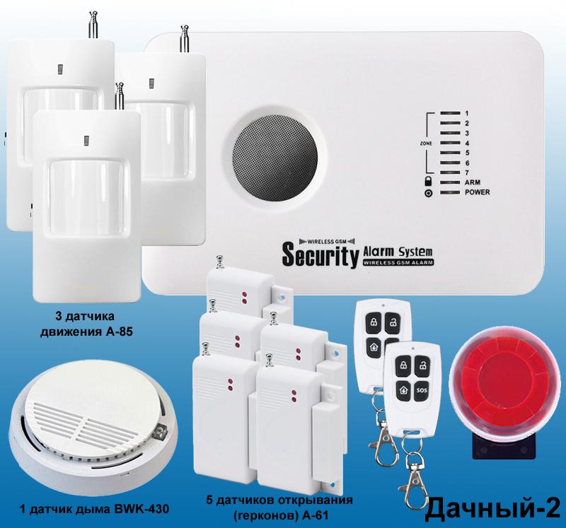 Беспроводная охранная GSM-сигнализация GSM-Unit Dachny-2
