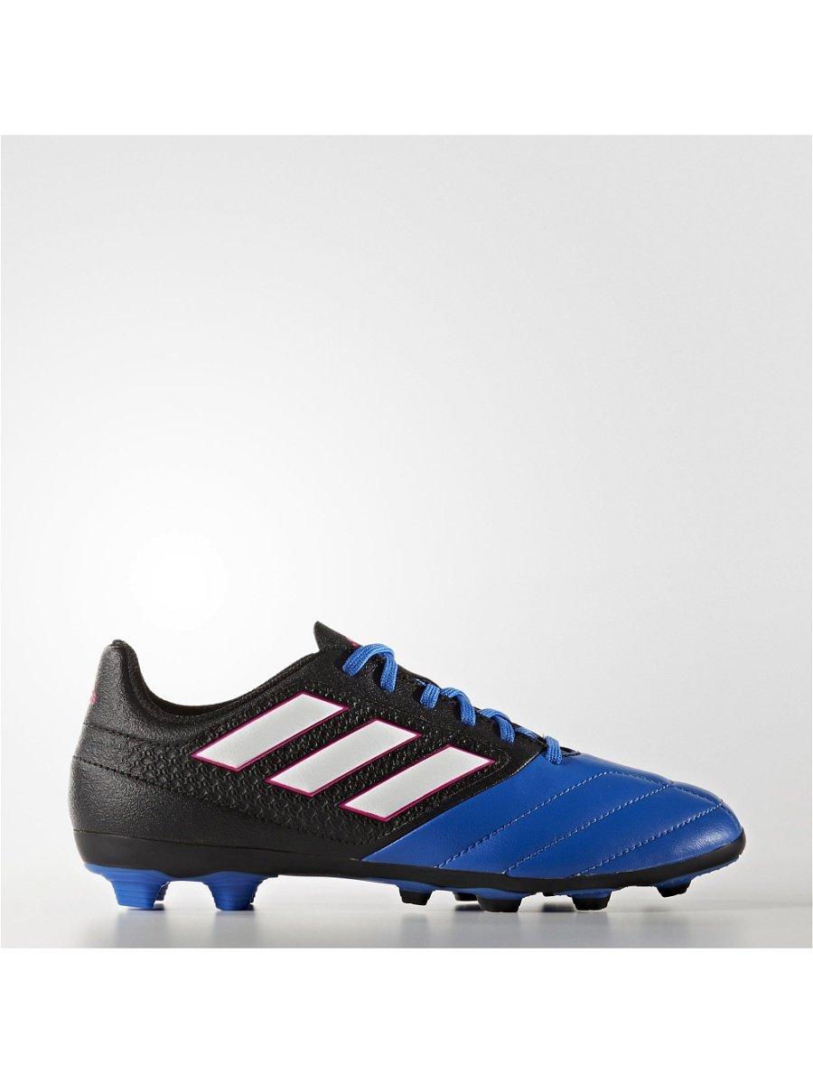 Бутсы Adidas BB5592