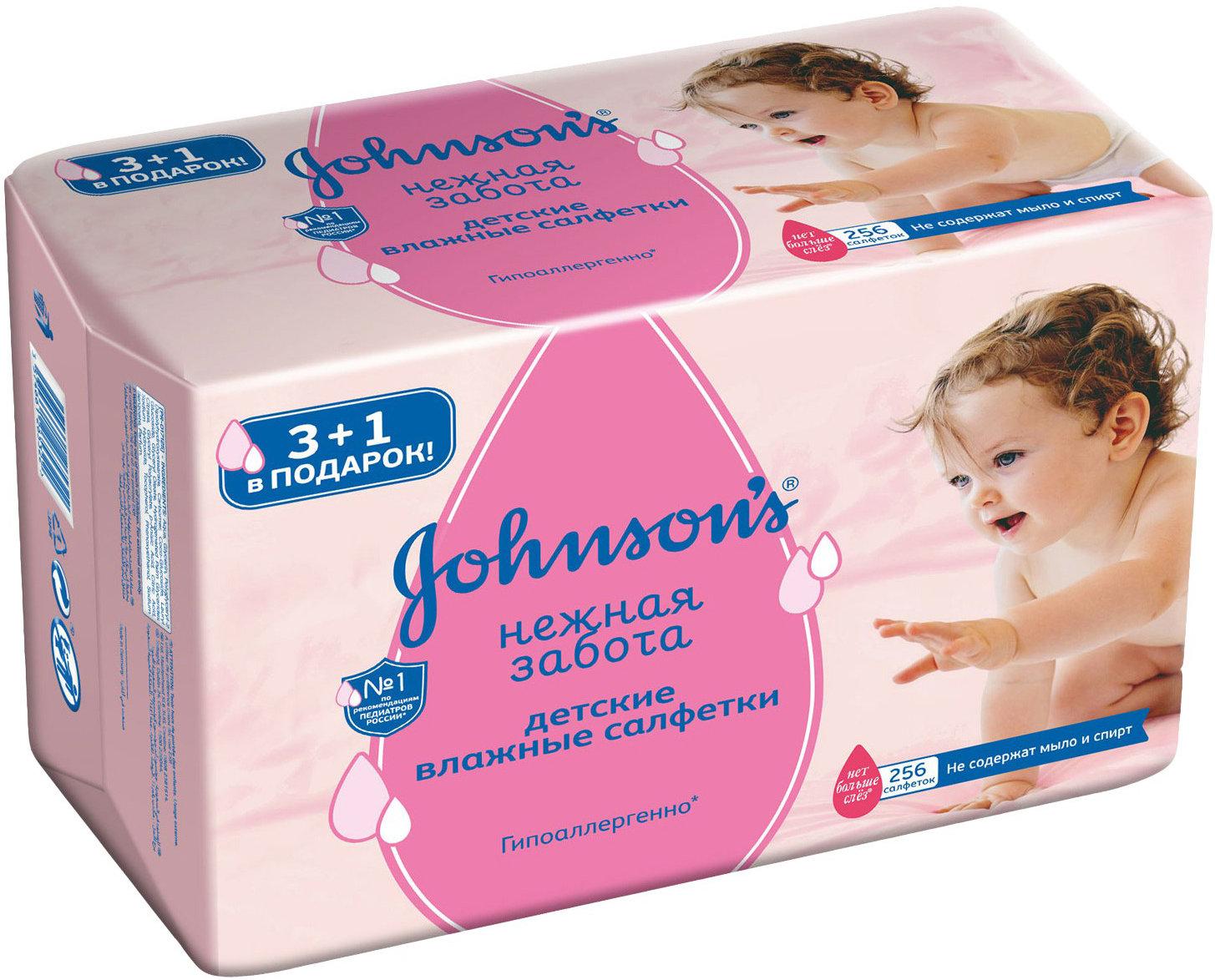 Влажные салфетки для малышей Johnson's baby Нежная забота, 1шт.